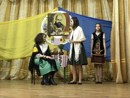 250-річчя Т.Г.Шевченка