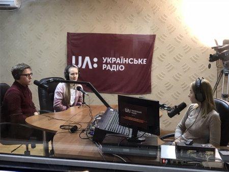 Інтерв'ю на Українському радіо